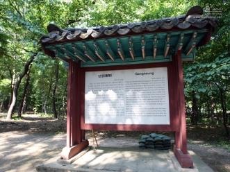 강릉의 표지판