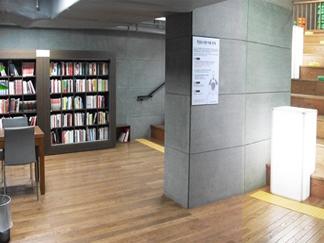 한글도서관 내부