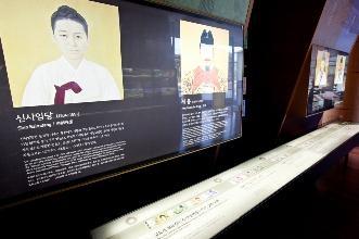 한국 화폐 속 인물 전시2