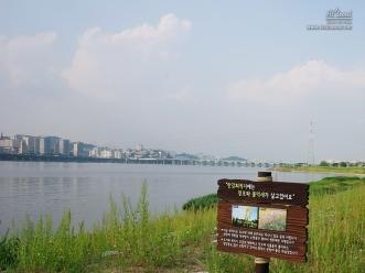 반포 한강공원 생태 지구 알림판