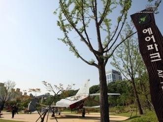 보라매공원 에어파크 전경