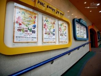 어린이 난타 포스터가 걸린 공연 안내판