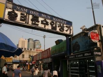 숭례문 수입상가 거리 전경
