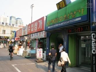 숭례문 수입 상가로 들어서는 입구의 거리 전경