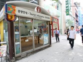 서울시 관광안내센터 외관