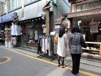 쇼핑하는 시민들